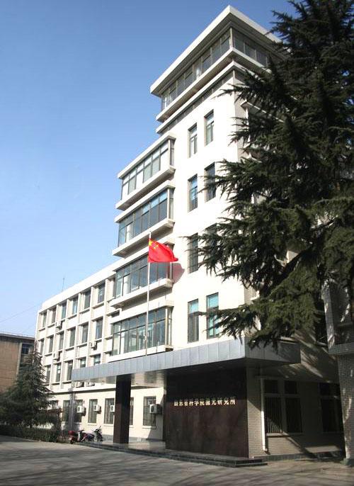 山东科学院